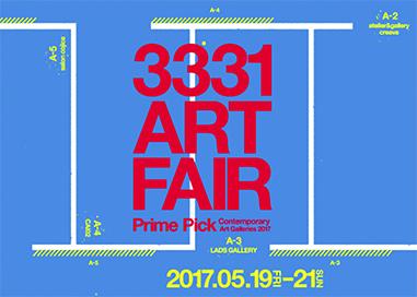 3331artfair